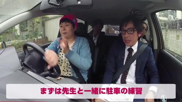 日産とコラボ企画 森三中大島さん出張講習