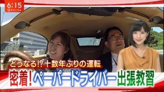 テレ朝 スーパーJチャンネル 弊社出張ペーパードライバー教習放映第1弾
