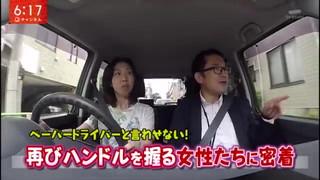 テレ朝 スーパーJチャンネル 弊社出張ペーパードライバー教習放映第2弾